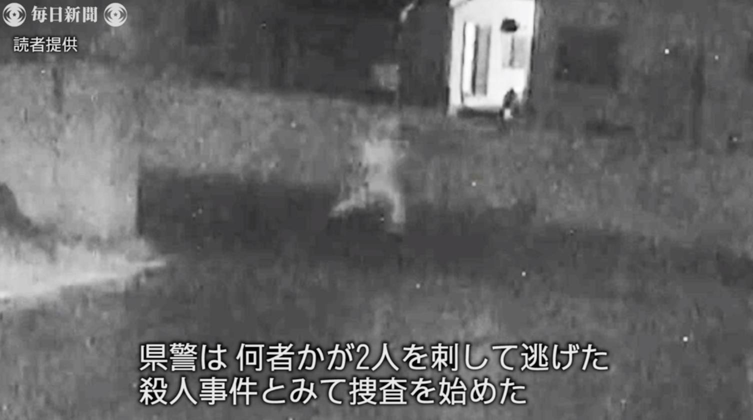 茨城県八千代町平塚の民家で胸や腹複数刺され死亡。防犯カメラに走り去る人影が。