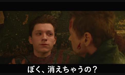 アベンジャーズからスパイダーマンが消える!?ソニーとディズニーが契約巡り対立。MCU離脱か