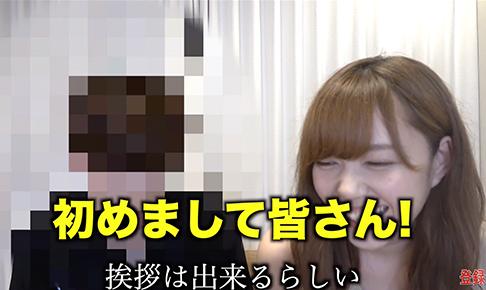 【速報】YouTuberカルマの弟がついに登場!?弟はドラマ「半沢直樹」に出演していた!?