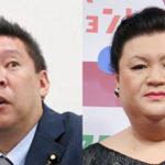 【集団提訴】N国党の立花孝志がマツコ・デラックスさんを集団で提訴することを決定。動画あり